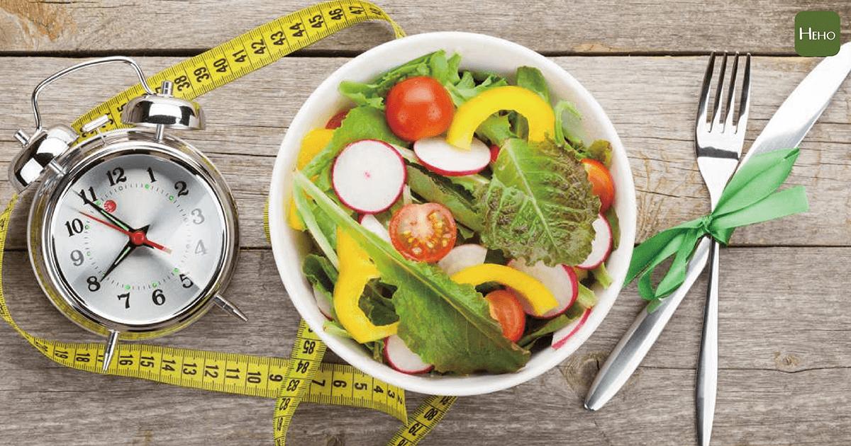間歇性斷食讓減肥變得很輕鬆!