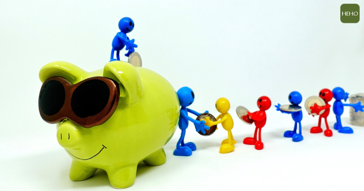 總是存不到錢好煩惱?這 4 招讓你成為金錢好管家