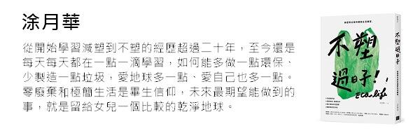 減塑這樣做:三餐老是在外?為什麼台灣人這麼愛外食