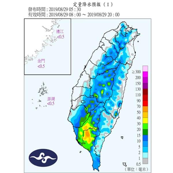 氣象局預告:午後將出現大雷雨!4招讓你變天也不怕感冒