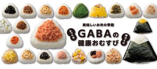 台日飯糰東西軍 !料滿炸出你想吃哪一款?