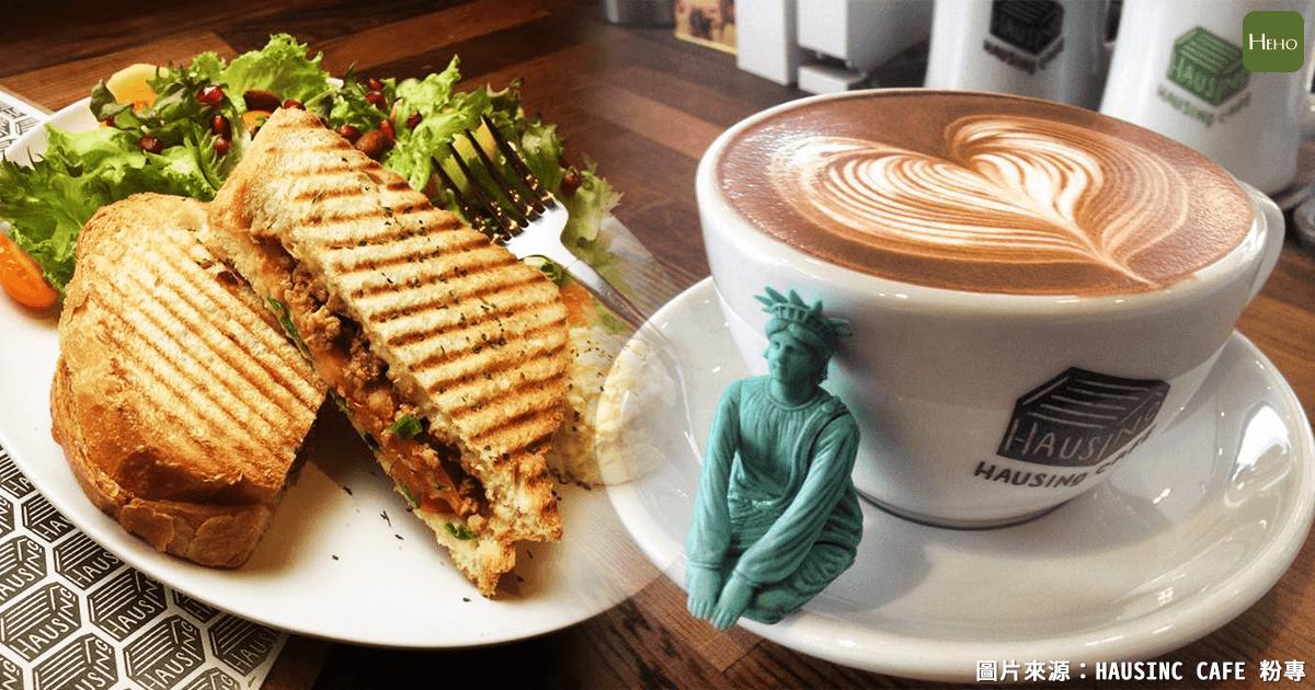 台中必去咖啡廳首選!一探4家最棒咖啡廳的迷人之處