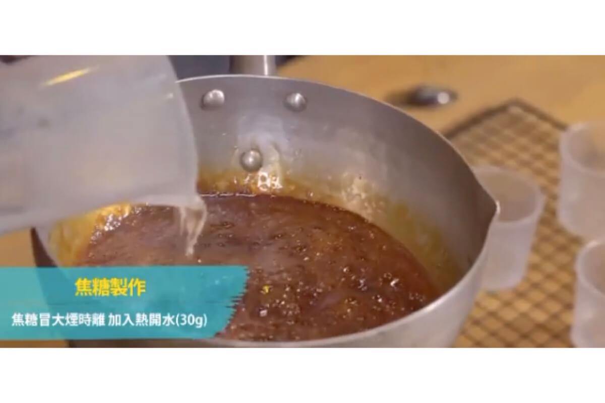 完全符合自己口味的甜點!用電鍋就能做出大人系布丁