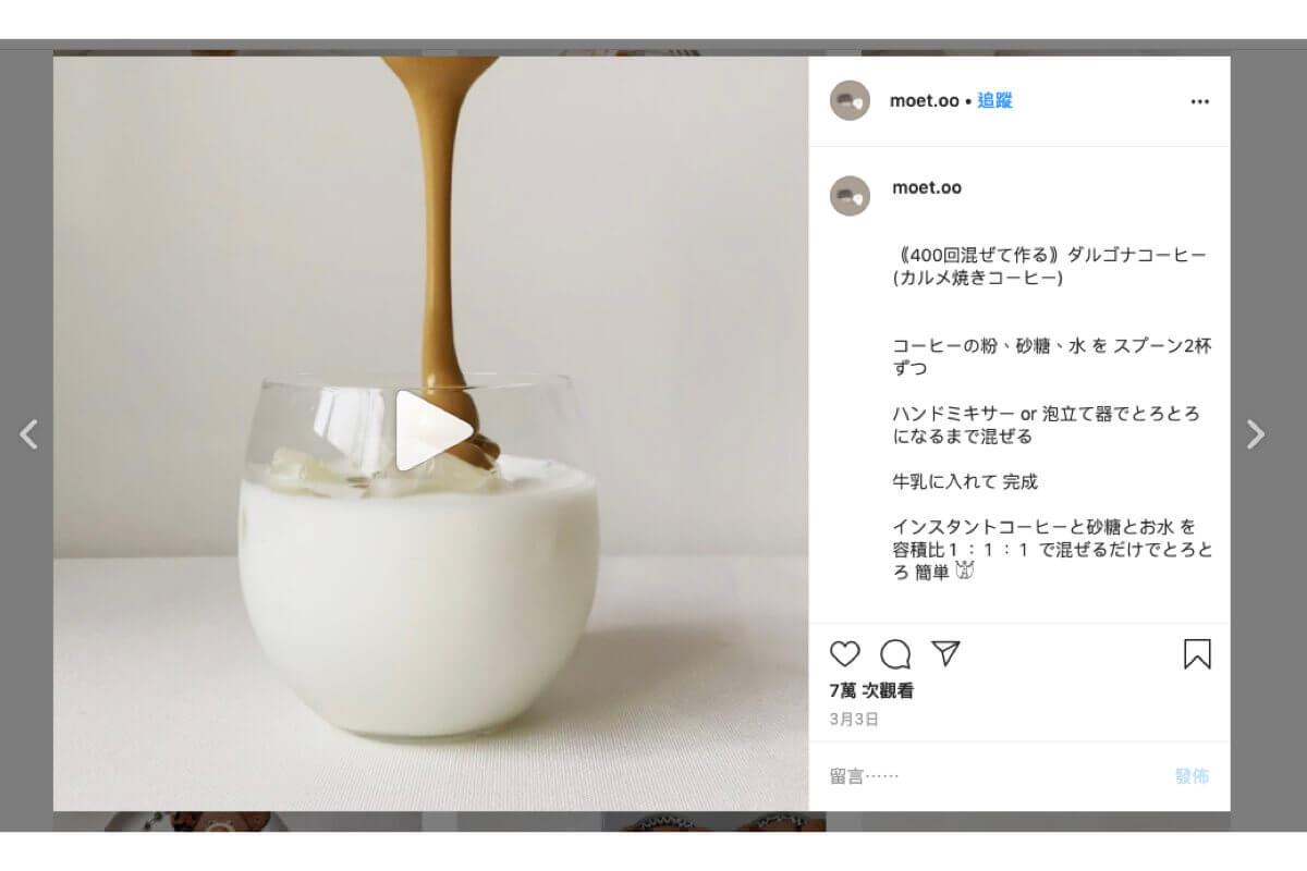 來自澳門的手打咖啡在韓國爆紅!大家都在家裡自製「400次咖啡」