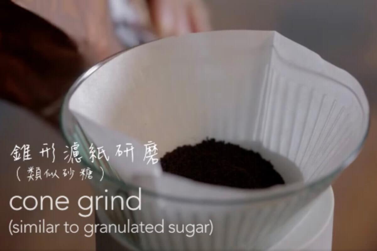 新手也能沖出星等級的咖啡!官方公開冰咖啡製作步驟