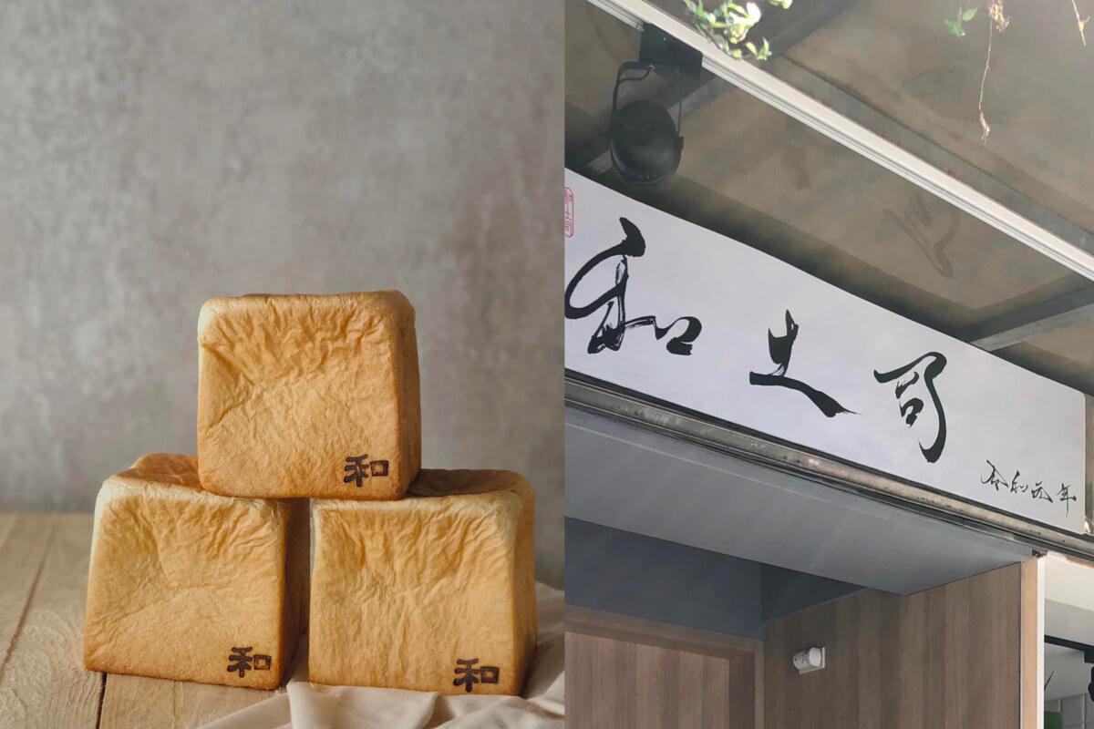 每一口都吃得到Q彈、鬆軟口感!台灣這4家生吐司不輸日本的!