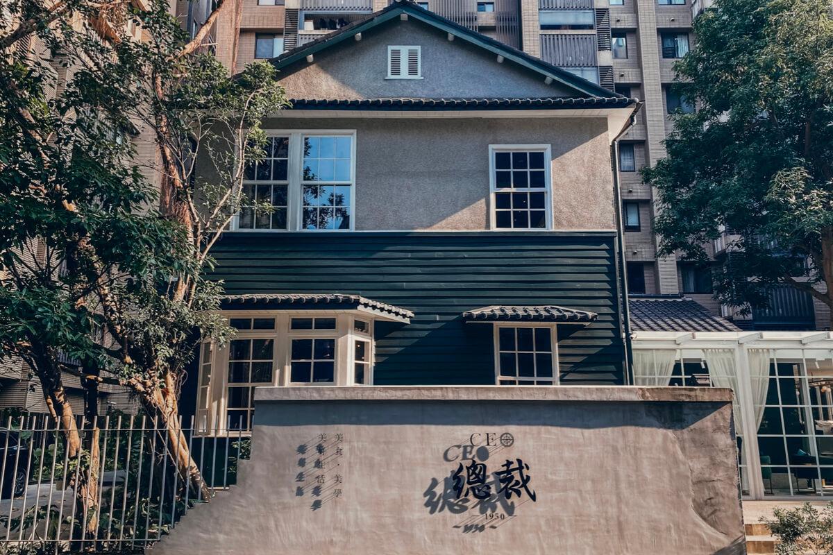 串連過去與現在時光的奇妙建築!「老房子文化運動」再次看見建築之美