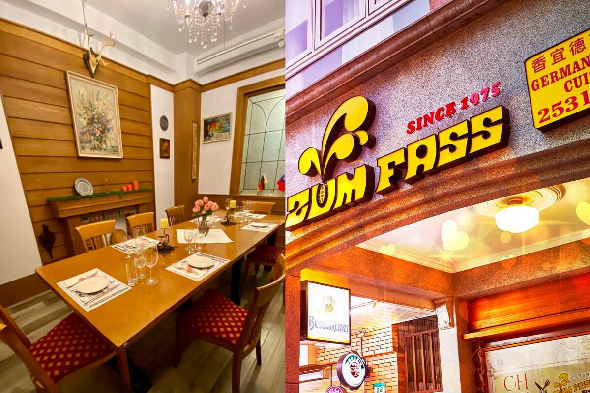 不出國也能吃得像在歐洲!精選台北 5 間道地東歐料理餐廳