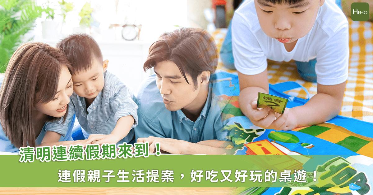 兒童清明連假玩什麼?「邊吃邊玩」親子海苔包讓互動時光更好玩!
